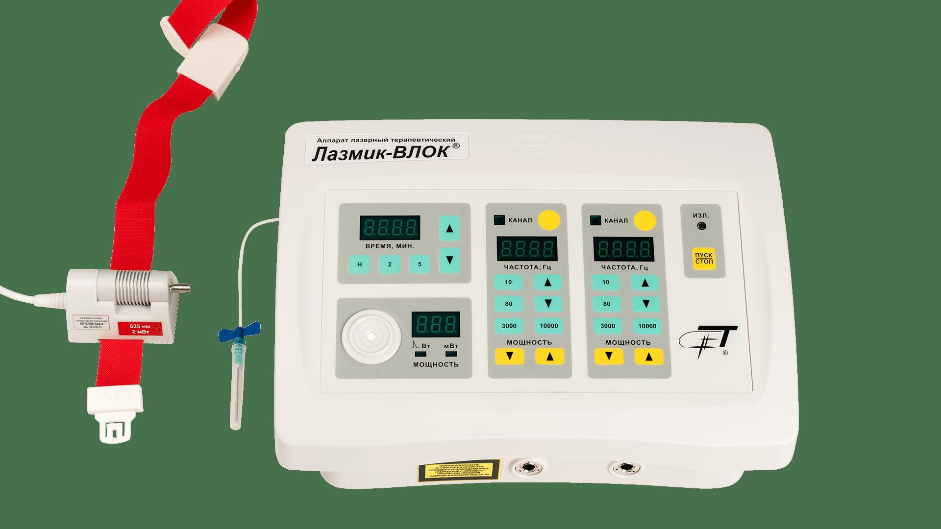 Аппараты лазерной терапии. Узнать больше о Аппараты 90