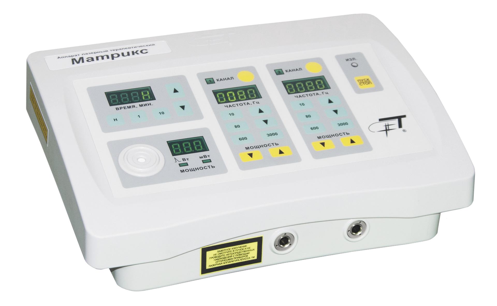Лазерный прибор для суставов матрикс коксартроз тазобедренного сустава лече