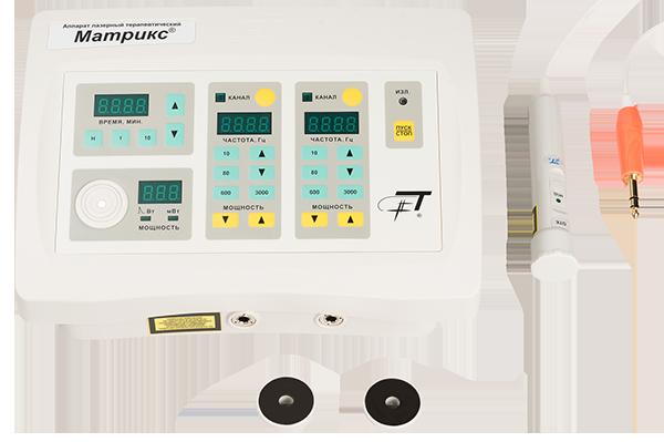 Лазерный прибор для суставов матрикс одесский областной центр патологии суставов и эндопротезирования